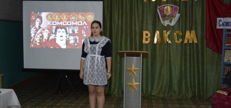 100 лет Ставропольскому комсомолу